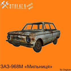 ЗАЗ-968М «Мильниця».png