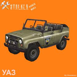 УАЗ-469 «Бобік».png