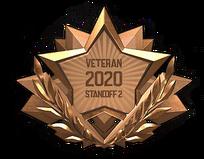 2020 Bronze.png