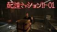 配達ミッション-Delivery (Gundo→Levski) 【Samurai】-004 StarCItizen 3