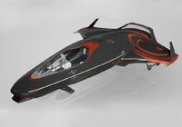 Origin 100 series - Flame Paint