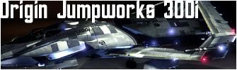 Origin Jumpworks 300i.png