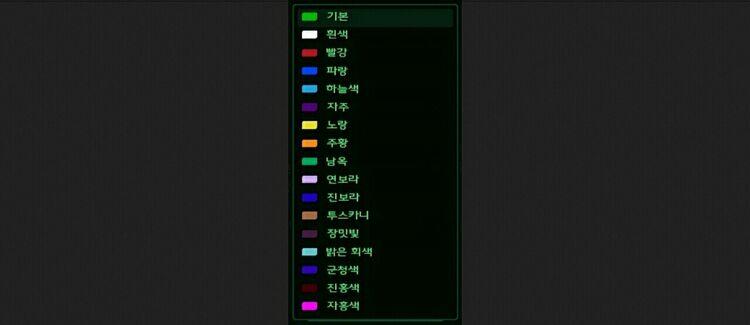 Commander colors 2.jpg