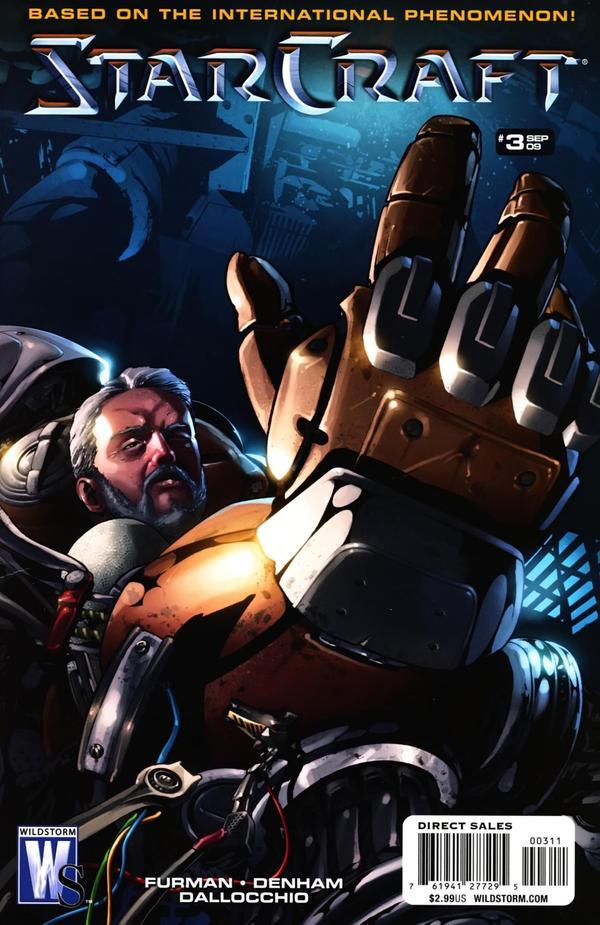 StarCraft Выпуск 3