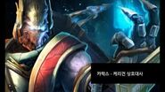 Starcraft 2 Co-op missions Karax Interaction quotes (kokr)