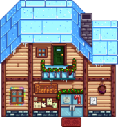 Магазин Пьера зима