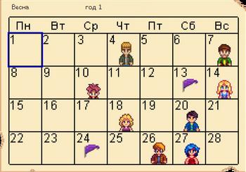 Calendar Spring.png
