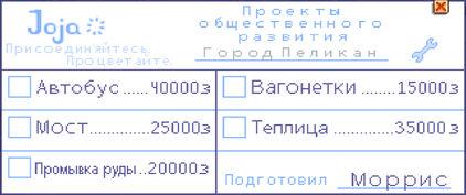 Без имени321312.jpg