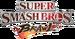 Super Smash Bros Brawl logo.png