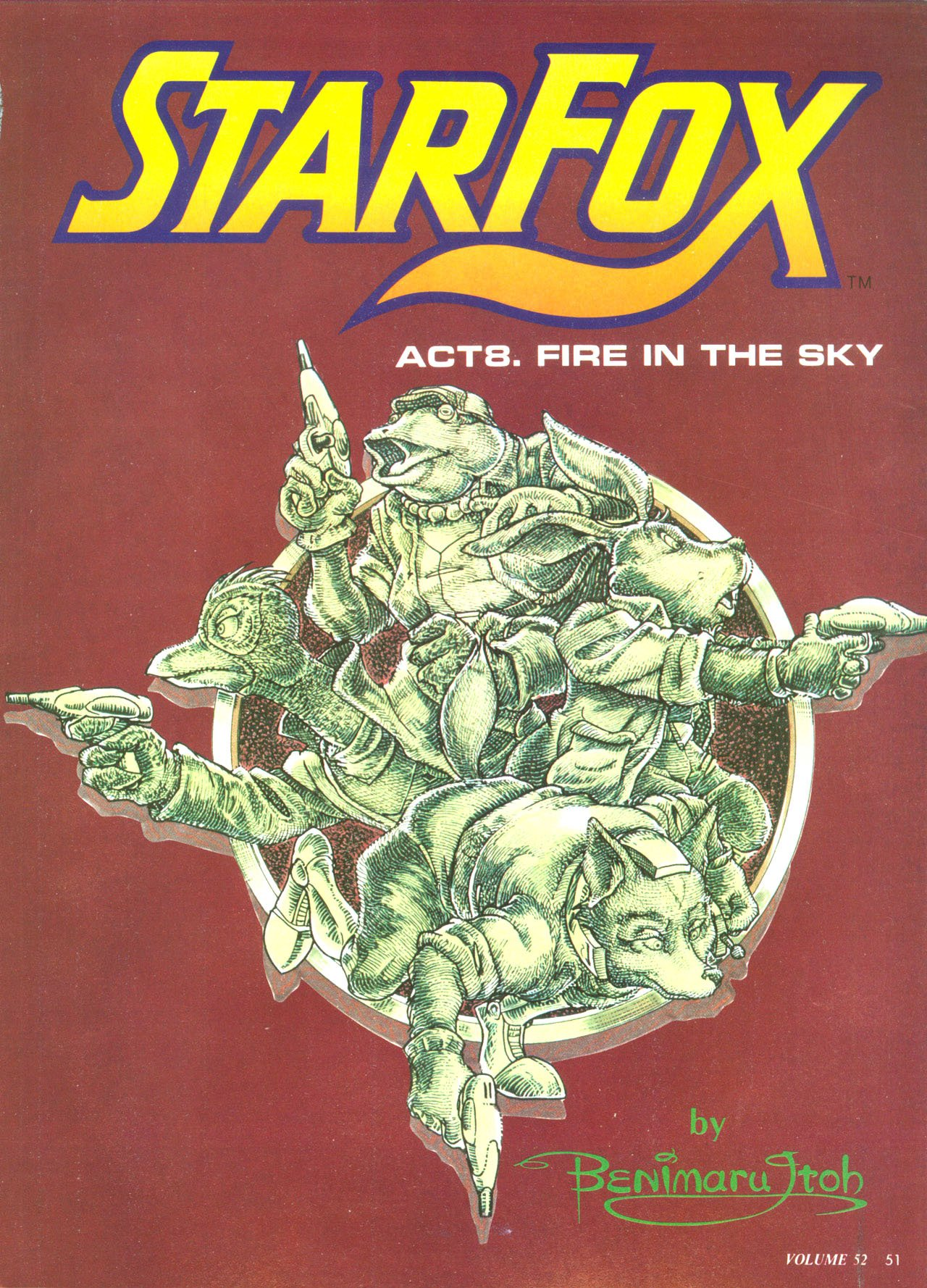 Star Fox (Nintendo Power comic)