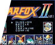 StarFoxII 94