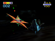 SF64 Aquas Starfish