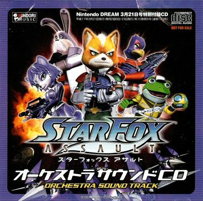 Star Fox: Assault Orchestra Soundtrack