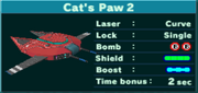 Cat´s Paw 2.png