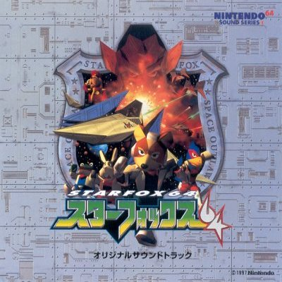Star Fox 64 Original Soundtrack