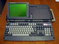 Generic Level 2 Computer.jpg