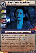 Svetlana Markov (Brilliant Scientist)