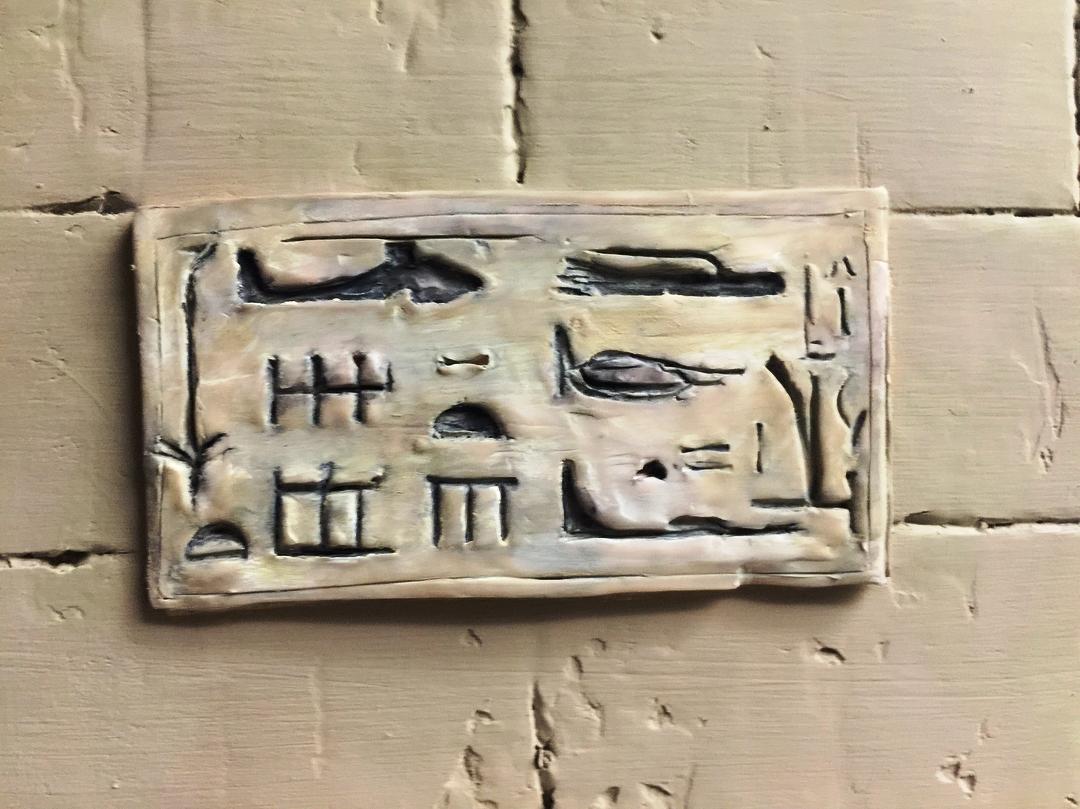 Temple sunk-relief.jpg