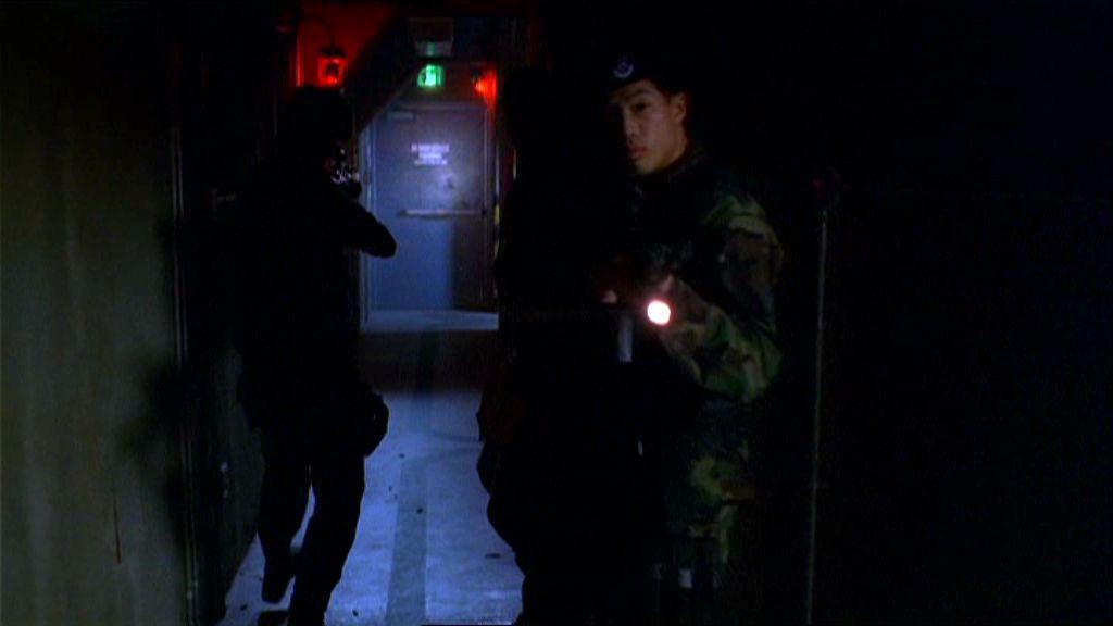 Chu (Stargate Command)