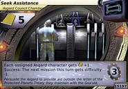 Seek Assistance