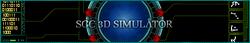 SGC 3D Simulator preview.png