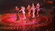 Crazy - Las Vegas, 1996