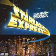 1987 Japan LP