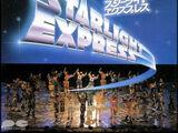 1987 Japan/Australia Tour Highlights Album