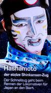 Hashamoto b16 Dewayne Adams 1