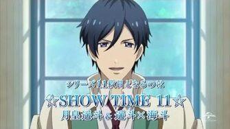 ☆SHOW_TIME_11☆_月皇遥斗×遥斗&海斗_CM