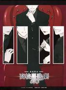 DVD4(inner cover)