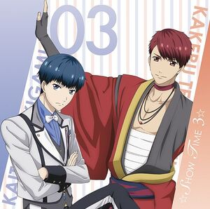 Stamu Musical Song Series SHOW TIME 3 Tengenji Kakeru & Tsukigami Kaito.jpg