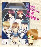 Celebrating the release of Star-Myu OVA (by Aokita Ren)