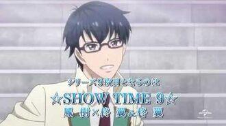 ☆SHOW_TIME_9☆_鳳_樹×柊_翼&柊_翼_CM