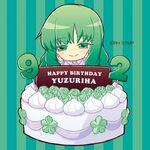Yuzuriha Birthday Card by Aokita Ren (square)