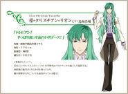 Yuzuriha001