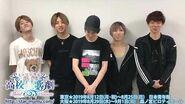 ミュージカル「スタミュ」3rd シーズン in 稽古場 ~team鳳~
