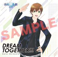 DREAM TOGETHER!! Anime ver.jpg