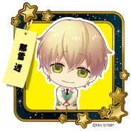 Tanabata Festival Icon (2)