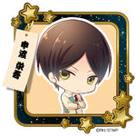Tanabata Festival Icon (7)
