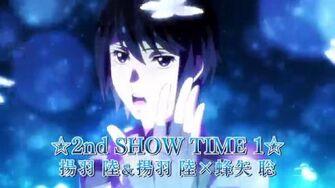 「スタミュ」(第2期)_☆2nd_SHOW_TIME_1☆_揚羽&揚羽×蜂矢_CM