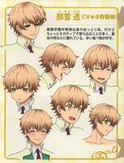 Character Design in PASH! Magazine Aug '15 - Nayuki