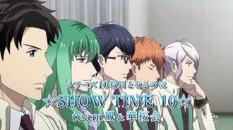 ☆SHOW_TIME_10☆_team鳳&華桜会_CM