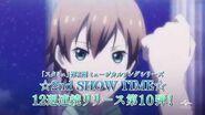 「スタミュ」(第2期) ☆2nd SHOW TIME 10☆ 星谷×鳳×柊&揚羽×蜂矢×北原×南條 CM