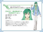 Yuzuriha002