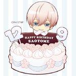 Aokitaren 2016 Birthday Card (20a)