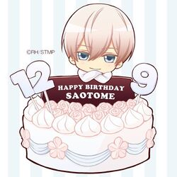 Aokitaren 2016 Birthday Card (20a).jpg