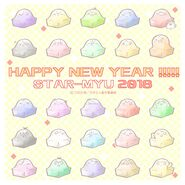 Twitter New Year Celebration 2018