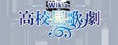 SutaMyu Wikia