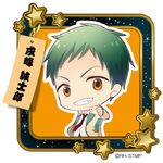 Tanabata Festival Icon (8)